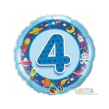 Balon urodzinowy z helem - niebieska Czwórka