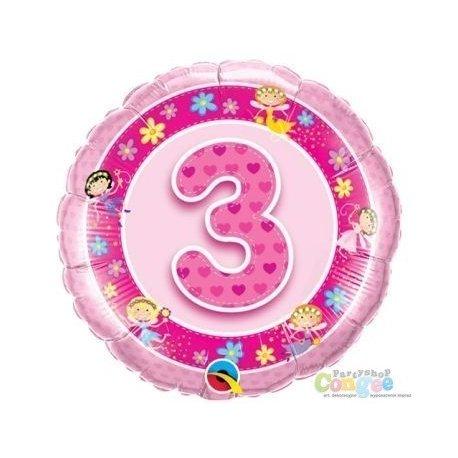 Balon urodzinowy z helem - różowa Trójka