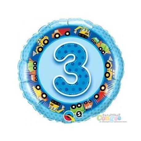Balon urodzinowy z helem - niebieska Trójka